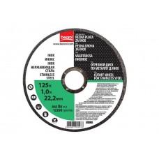 Rezna ploča za inox 125 mm.