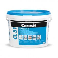 Ceresit CL 51 gotova masa za hidroizolaciju 5 kg.