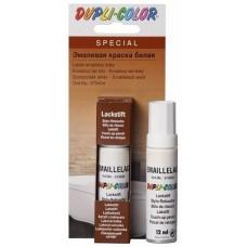 Dupli Color Special email za popravku kade beli 12 ml.